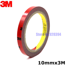 10mm x 3Meter 3M Tape Automotive Auto Truck Car Acrylic Foam Double Sided Attachment Strong Adhesive Tape Free Shipping