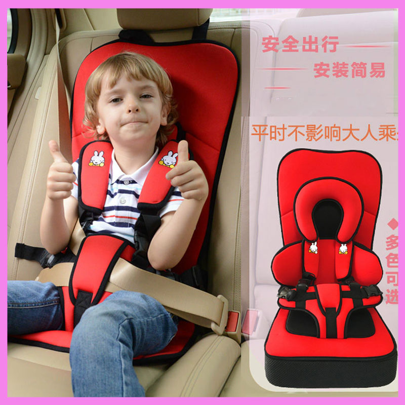 Portable Child Kids Baby Car Safety Seat Booster Cushion Heightening Shoulder Pad Seat Five Point Harness Chair 0~5~12 Y hot sale baby car auto safety seat belt harness shoulder pad cover children protection car covers car cushion support car pillow