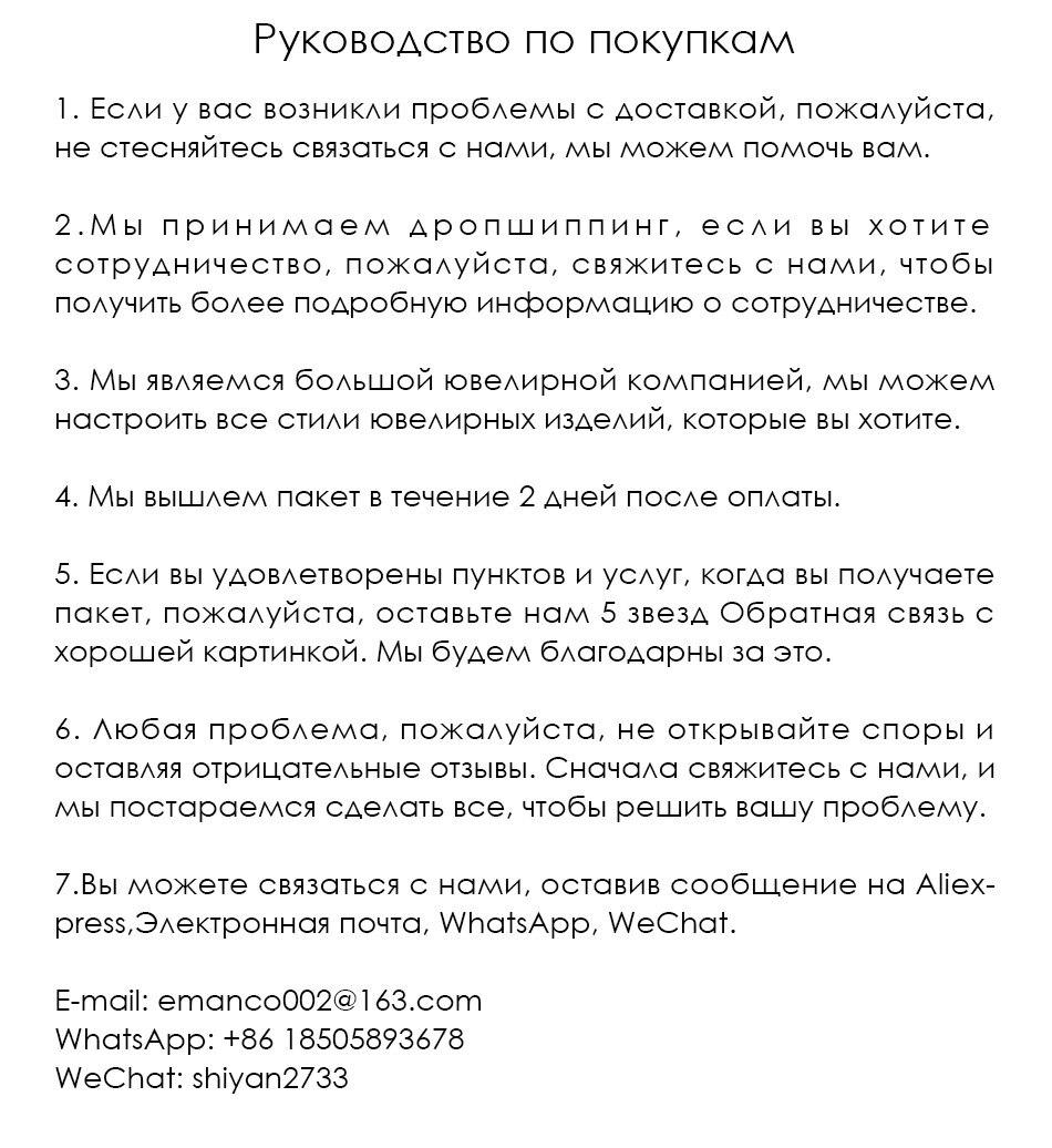 EMRU_03 (2)