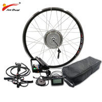BAFANG 48V 350W 500W Motor Wheel Electric Bike Conversion Kit with LG48V16AH Battery 8fun Gear Hub Motor 26 700C 28 Ebike Kit