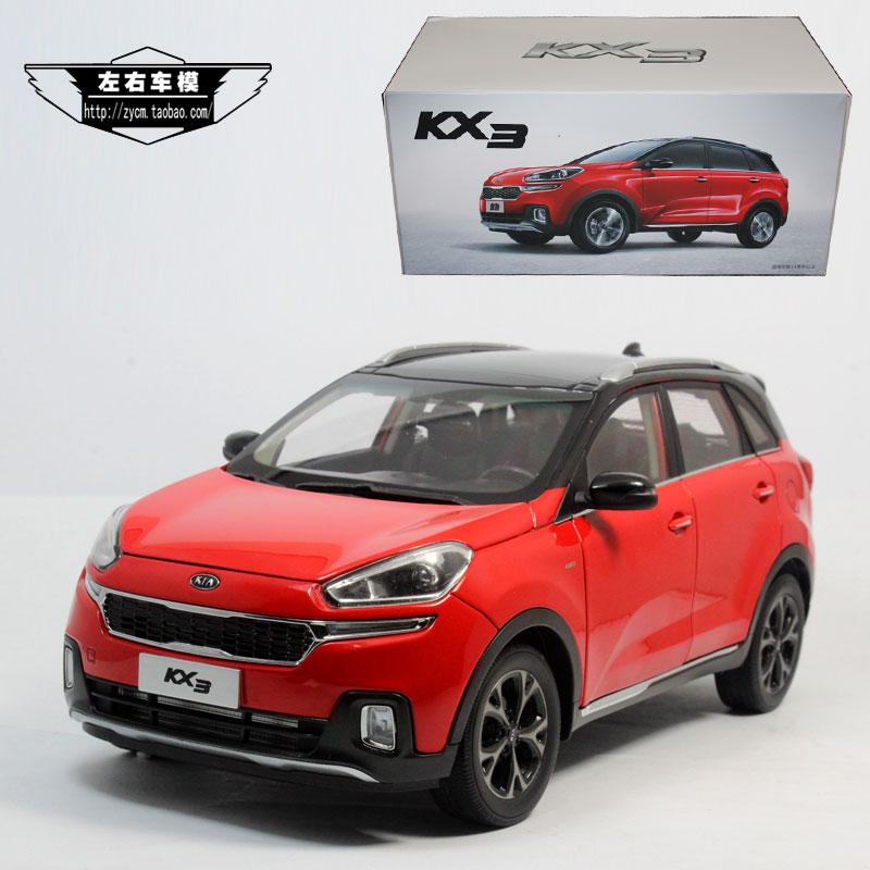 Online Kaufen Großhandel kia modell auto aus China kia ...