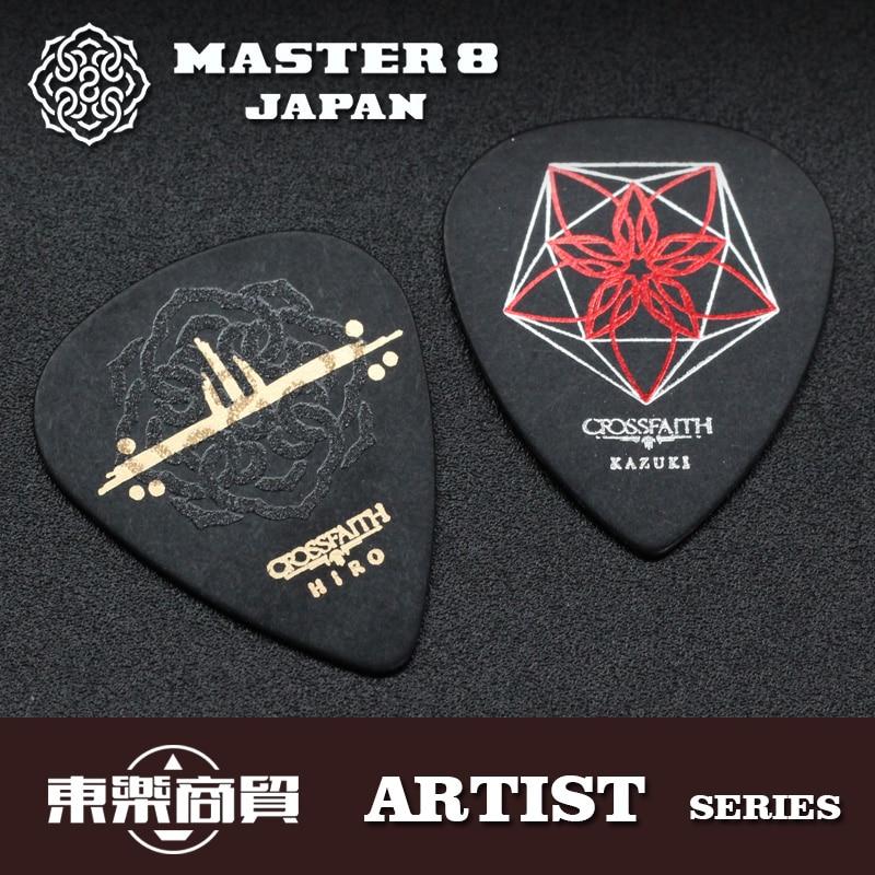 MASTER 8 JAPAN CROSSFAITH HIRO / KAZUKI Signature Guitar Pick, 1/piece