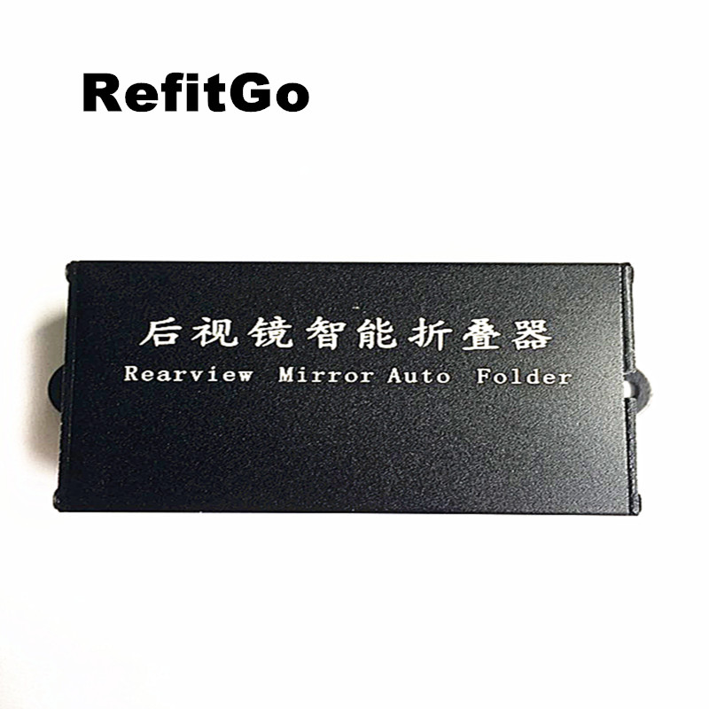 Car auto side mirror folding module for KIA Picanto automatic mirror folding control kit free shipping