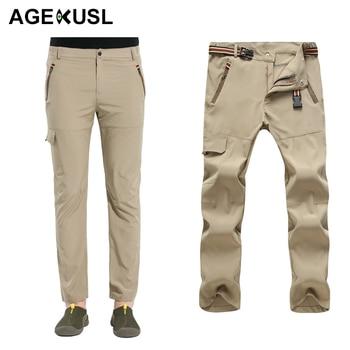 AGEKUSL Men Women Classic Water Resistant Elastic Outdoor Sports Pants Durable Cycling Bike Bicycle Camping Hiking Trousers Pant brompton stickers