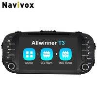Navivox 8 Car Радио Android 7.1.1 ROM 2 г ПЗУ 16 г для Kia Soul 2013 2015 Bluetooth плеер автомобиля навигации Радио DVD CD