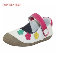 COPODENIEVE High Quali Spring Girl Princess Shoes Leather Casual Shoes And Children S Shoes Children Shoes