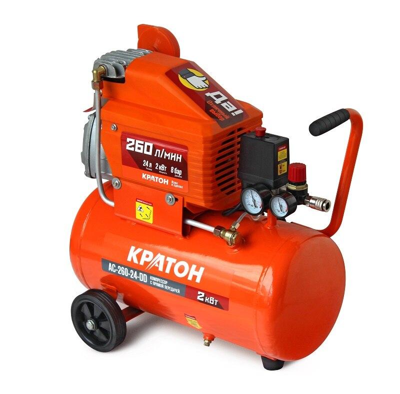 KRATON Compressor AC-260-24-DD 2200W 8bar 260 l / min with direct drive 27 kg new original hf kp73 750w 3000r min ac servo motor