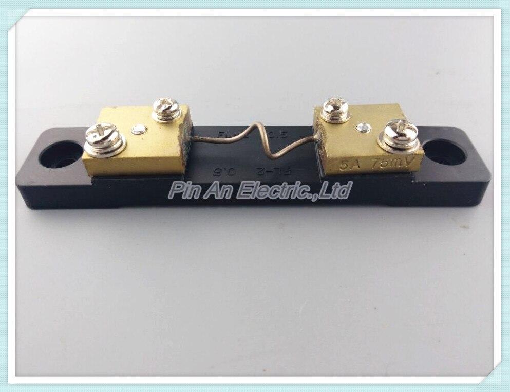 DC 5A 75mV Current Shunt Resistor for Digital Amp Ampere Analog Meter DC5A Ammeter 400 5a split current transformer for amp meter