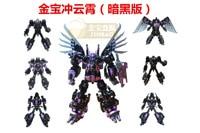 Jinbao MMC black Predaking Feral Rex 6 in 1 Figure Toy Transformation Oversize Upgrade edition