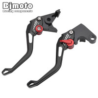 BJMOTO 2018 New Motorbike Brakes Lever CNC Adjustable Brake Clutch Levers For Triumph TIGER 1200 EXPLORER/XEXC/XR FJR 1300 ZX7R