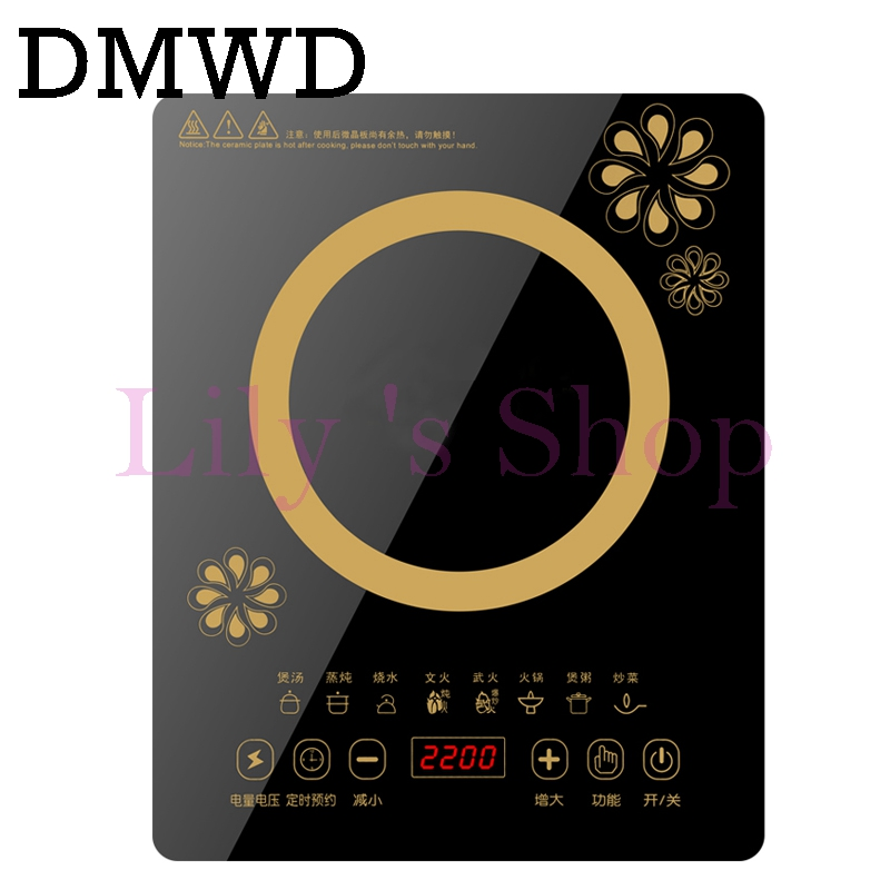 DMWD Electric magnetic induction Cooker Household waterproof panel boiler hot pot cooking stove kitchen stir-fried cooktop EU US dmwd electric induction cooker waterproof high power button magnetic induction cooker intelligent hot pot stove 110v 220v eu us