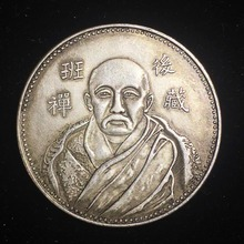 China Tibet Panchen Commemorative Coin Copy Silver Coins Collectibles Ukraine Venezuela monedas home decoration moedas