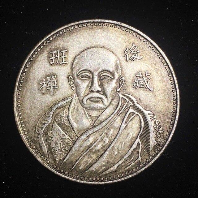China Tibet Panchen moneda conmemorativa copia monedas de plata coleccionables Ucrania Venezuela monedas casa decoración moedas