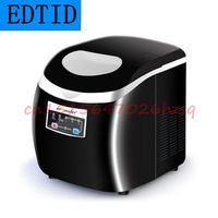 EDTID Automatic Fast Ice Maker Machine Commercial Use For Milk Tea Shop Household Electric Three Kinds