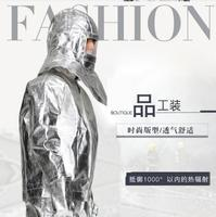 1000 градусов огнеупорный костюм высокая рабочая температура равномерное противопожарной защиты одежда 1000 градусов теплоизоляция одежда