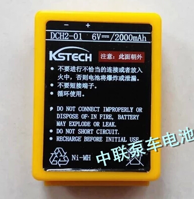 HOTNEW KSTECH DCH2-01 DCH2 6V 2000mah NI-MH battery  nickel-metal hydride battery hbc ba225030 rechargeable battery 225030 6v 1500mah remote control battery hbc batteries ni mh nickel metal hydride pump truck