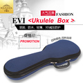 Popular Handel Ukulele nice box EVI Guitar case,4 colors available Ukulele box thicken fine hair case,multi-colors guitar box