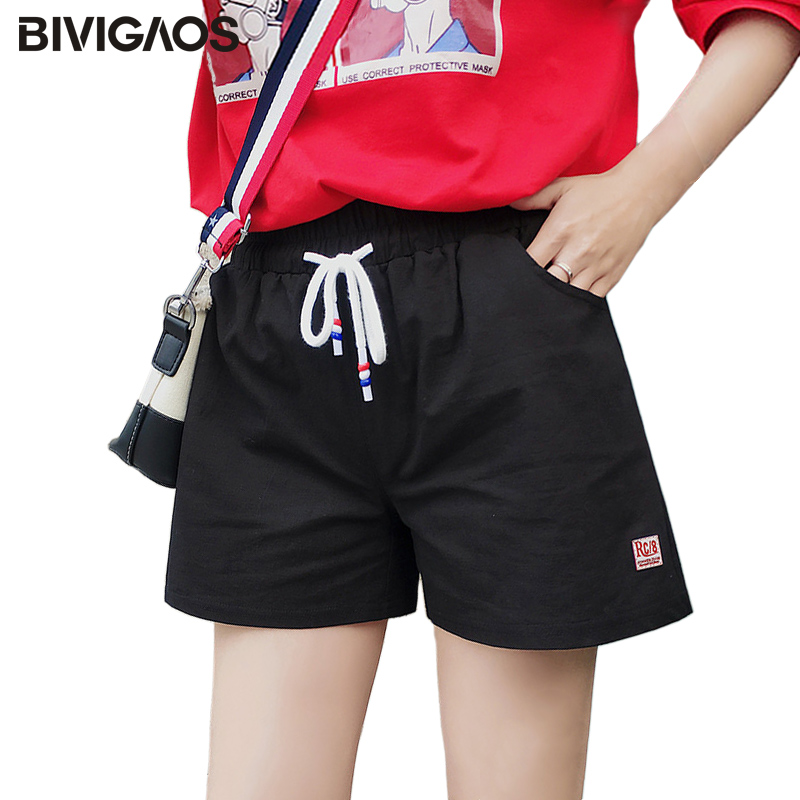 BIVIGAOS Summer New Womens Small Fresh Cotton Linen Shorts Loose Casual Short Thin Drawstring Elastic Waist Short Women