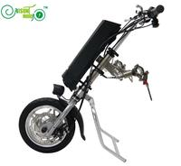 RisunMotor 36V 250W Electric Handcycle Folding Wheelchair Attachment Handbike DIY Conversion Kits With 36V 9AH Li