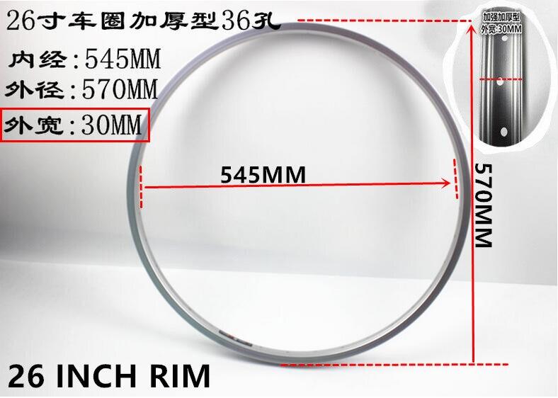 26 Inch Bicycle RIM 28/36 Hole Folding Self RIM Electric Bicycle RIM WHEEL SET Accessories 26*1.5/1.75/1.95/2.125 Tire