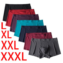 2017 Mens Underwear Brand Ice Silk Men Big Size Sexy Boxers Ultra-thin Slip Male panties Refreshing Seamless Black Red Boxers