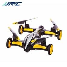JJR/C JJRC H23 Air Ground Flying Car 2.4G 4CH 6Axis 3D Flips Flying Car One Key Return RC Drone Quadcopter Toy RTF VS CX10WD X5C