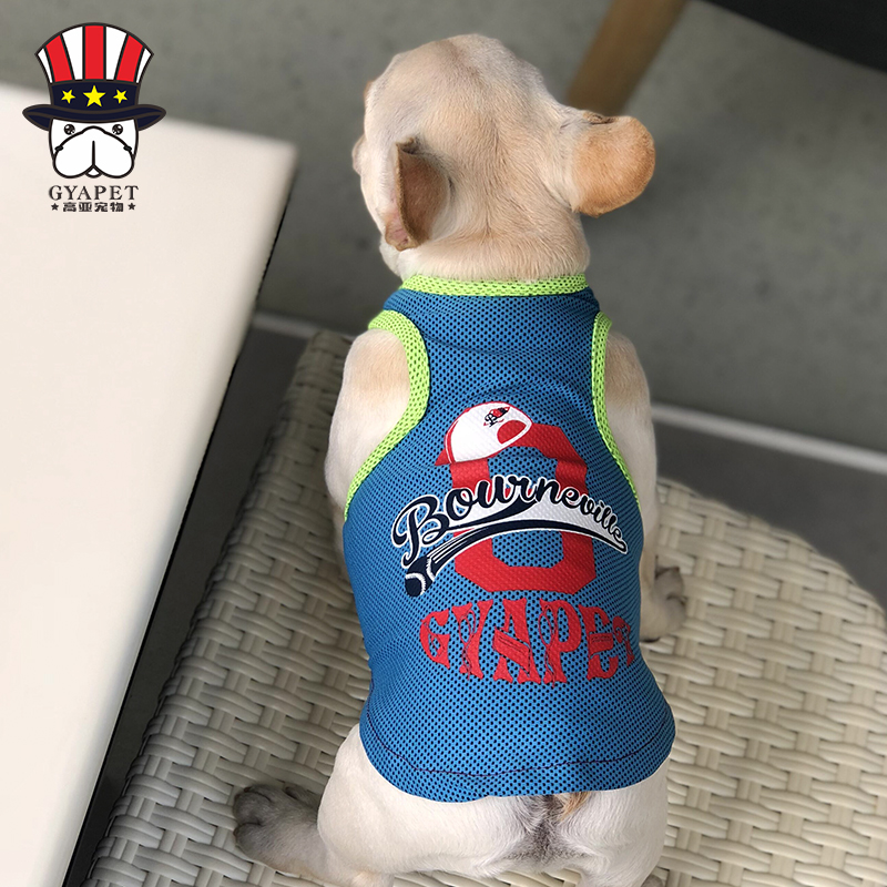 Original Pet Dog Vest Clothing Coolcore T Shirt 2018 Summer Puppy Pet Clothes Letter Print Baseball Uniform For Dog Outdoor Sport Costume Discounts Price Dog Clothing & Shoes