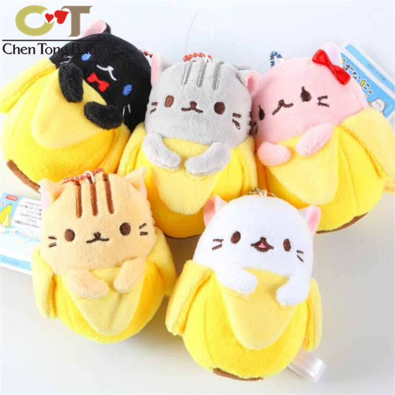Magic Cat Hidden In Banana Banana Cat Puppet Cat Plush Pendant Toy Doll Cute Mini Clamshell Doll Plush Keychain 9cm Wj01