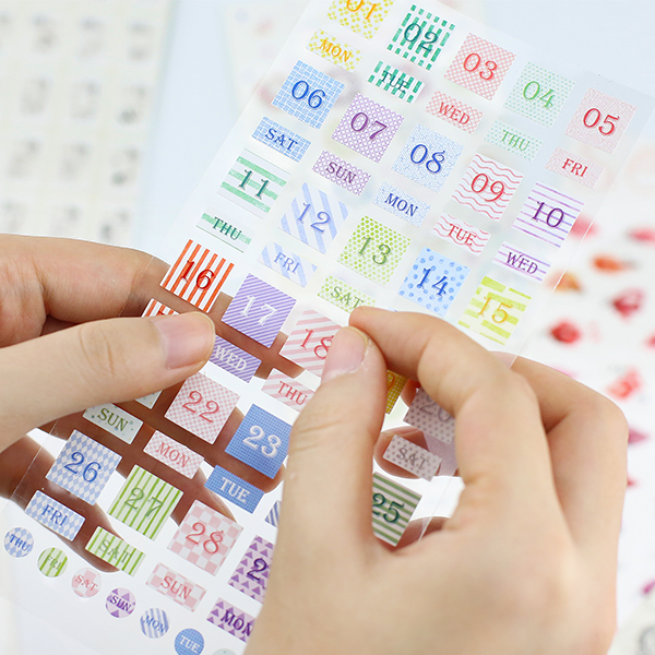 JIANWU Creative calendar program sticker notebook decorative stickers student stickers an incremental graft parsing based program development environment