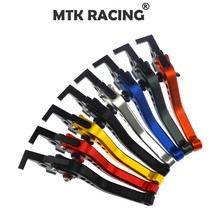 MTKRACING Motorcycle accessories CNC short Brake Clutch Levers for For Kawasaki Z800 2013-2016 Z750 2007-2012 set