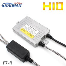 цена на Fast Bright DLT F7-A full digital Car HID Ballast 70W High-grade car styling HID xenon ballast,HID Xenon kit Free shipping
