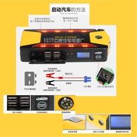 VIGORTHRIVE Meistverkauften Produkte Batterien Ladegerät Tragbare Mini-Auto Starthilfe Booster Energienbank Für 12 V