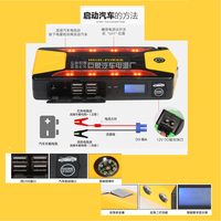 VIGORTHRIVE Best Selling Products Batteries Charger Portable Mini Car Jump Starter Booster Power Bank For 12V