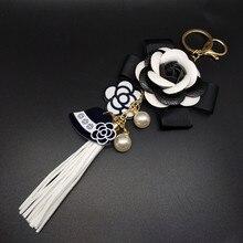 Quality Leather Flower Tassel Keychain