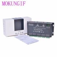 Moukungif Быстрая доставка 3 шт. DC5V-24V 12 каналов 12CH RGB DMX512 светодиодный контроллер DMX декодер и драйвер Светодиодная лента модуль Черный 5A