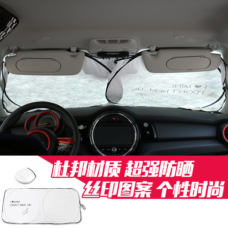 1 Pcs Windshield Sun Shade Styling Nylon Front Sunshade UV Protect Car Window Film For BMW MINI Cooper Countryman