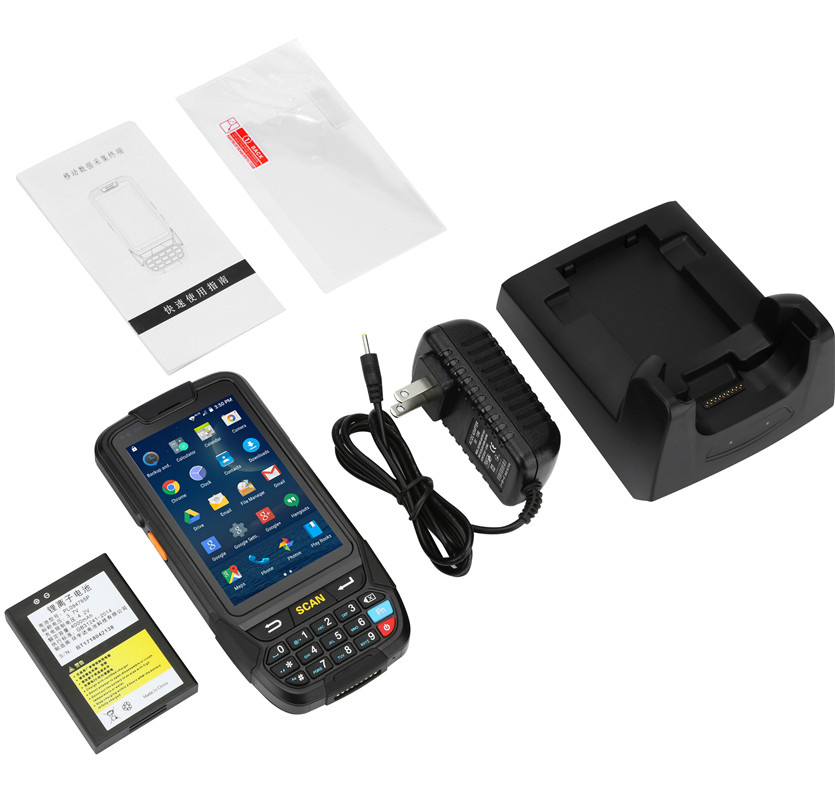 mobile computer (4)