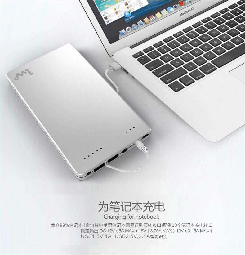 Multifunction 5V,12V,16V,19V, 30000MAH Li-polymer USB Batteries for Laptop / Mobile phone Power Source