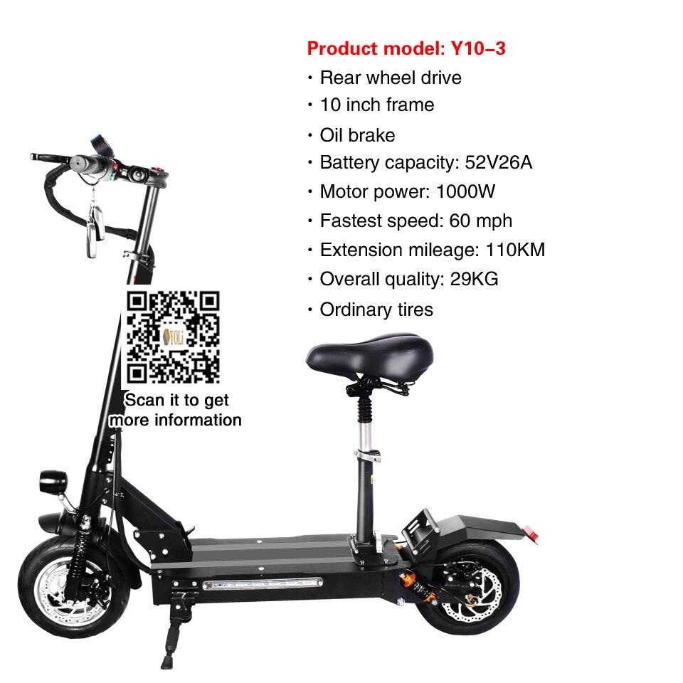 Vélo pliant électrique 10 pouces cadre 52 V 26A batterie 1000 W pliable électrique scooter électrique scooters