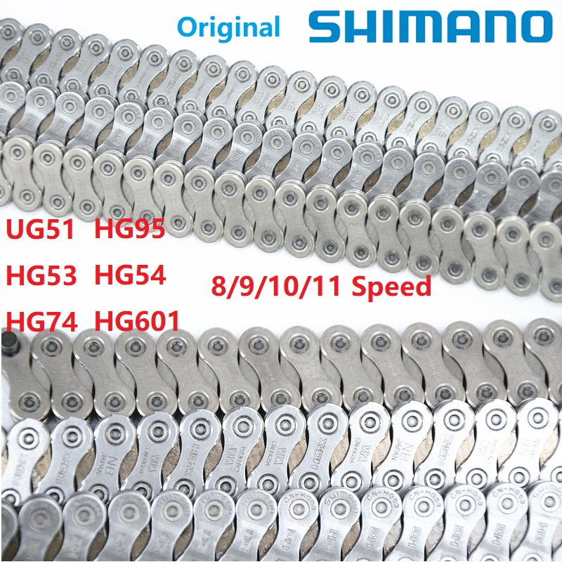 Original SHIMANO Chain HG53 HG74 HG95 HG54 HG601 UG51 8 9 10 11 Speed 110 112 108 114 110 Links Mountain Bike Road Folding Bike