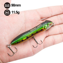 HuntHouse new fishing equipments casting fishing Pencil catches Bass Pike lure Loopy snake head Holographic  floor darter