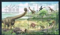 HK0090 Hongkong 2014 Chinese Dinosaur Luminous Souvenir Sheet 1MS New 0312