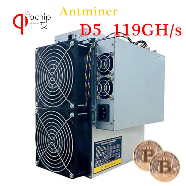 Whatsminer Low Power Firmware
