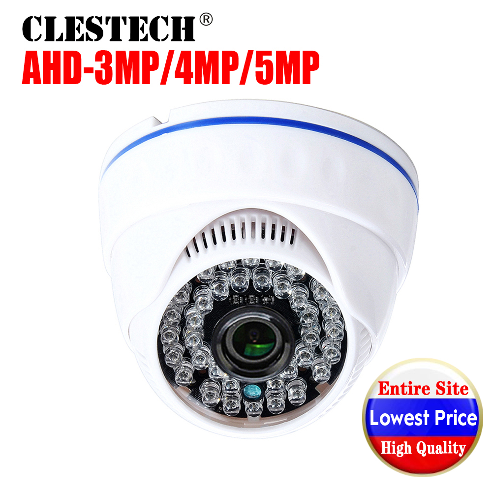 5MP AHD CCTV Camera 4MP 3MP 1080P Security AHD-H CCTV Camera Sony <font><b>IMX326</b></font> Sensor HD IR-Cut Night vision indoor Camera 1080P 2.8mm image