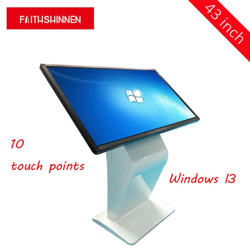 43 pouce kiosque affichage multi écran tactile stand lcd écran tactile tout en un I3