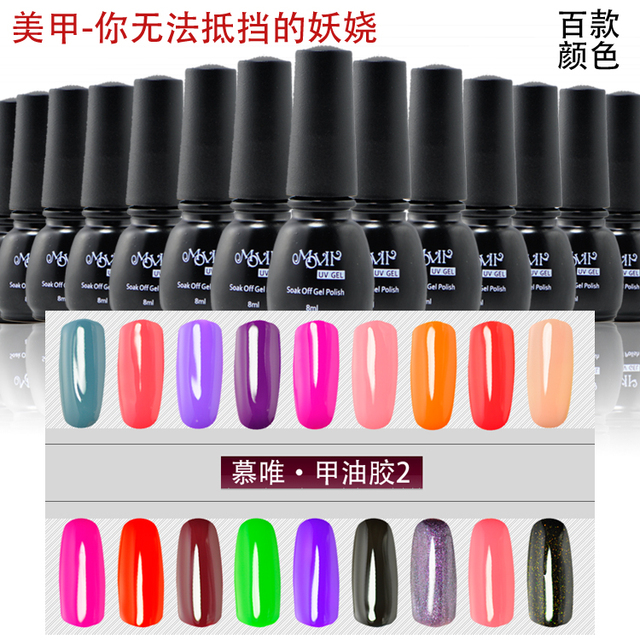 Manicure kit supplies wholesale wholesale nail polish glue removable QQ nail polish glue glue Bobbi phototherapy glue