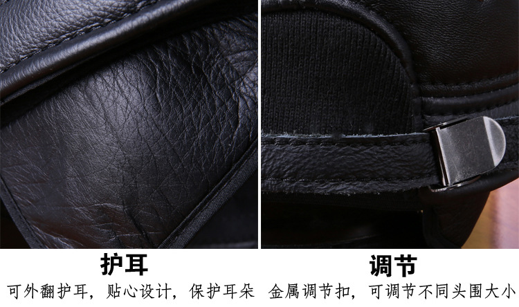 Sheepskin flat cap (13)