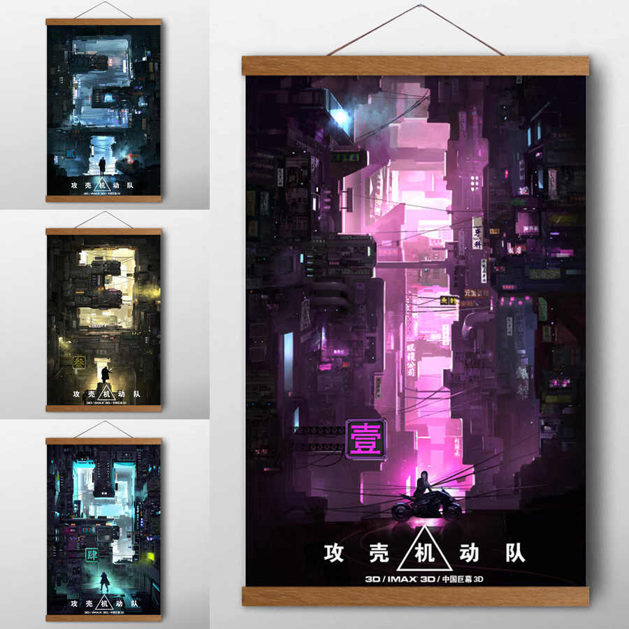 Scrolls Paintings Ghost In The Shell Asia City Street Anime Wall Art Poster Canvas Prints For Living Room Decor Painting Calligraphy Aliexpress