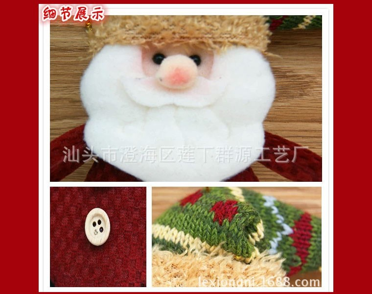 QY36251ABC-13-Christmas-Ornaments-Dolls-Santa-Claus-Snowman-Reindeer-Xmas-Decoration-Father-Christmas-Little-Hang-
