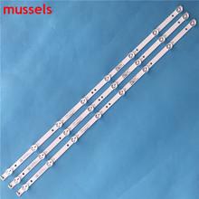 цены LED Backlight 620mm 8Lamp For 4708-K320WD-A2213K01 LE32D59 32PFL3045 K320WD6 471R1055 32PFL3045/T3 LE32D8800 D32KH1000 K320WD1